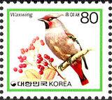 Korea (South) 1986 Korean Birds e