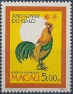 Macao 1993 Year of the Rooster a