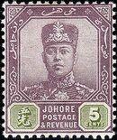 Malaya-Johore 1912 Sultan Sir Ibrahim (1873-1959) e