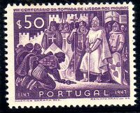 Portugal 1947 800th Anniversary of the recapture of Lisboa from the Moor c