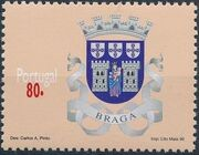 Portugal 1996 Arms of the Districts of Portugal (1st Group) c