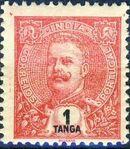 Portuguese India 1903 D. Carlos I - New Colours and Values g