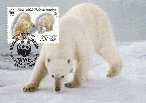 Soviet Union (USSR) 1987 WWF - Polar Bears MCd