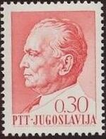 Yugoslavia 1967 75th Birthday of President Tito e