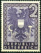 Austria 1945 Coat of Arms u
