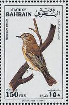 Bahrain 1992 Migratory Birds to Bahrain o