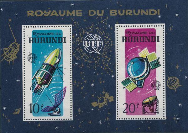 Burundi 1965 Centenary of the ITU k