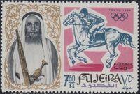 Fujeira 1964 Sheikh Mohamed bin Hamad al Sharqi and Olympic Games-Tokyo i
