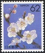 Japan 1990 Flowers of the Prefectures zd