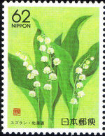 Japan 1991 Prefectural Stamps (Hokkaido) a