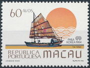 Macao 1984 Fishing Boats (Philakorea 84) b