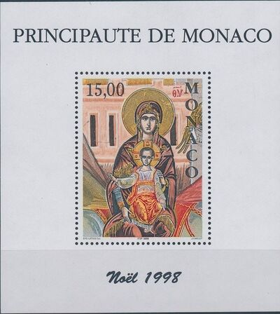 Monaco 1998 Christmas h