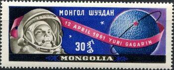 Mongolia 1961 Yuri A. Gagarin 1st Man in Space b