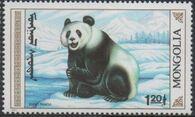 Mongolia 1990 Giant Pandas h