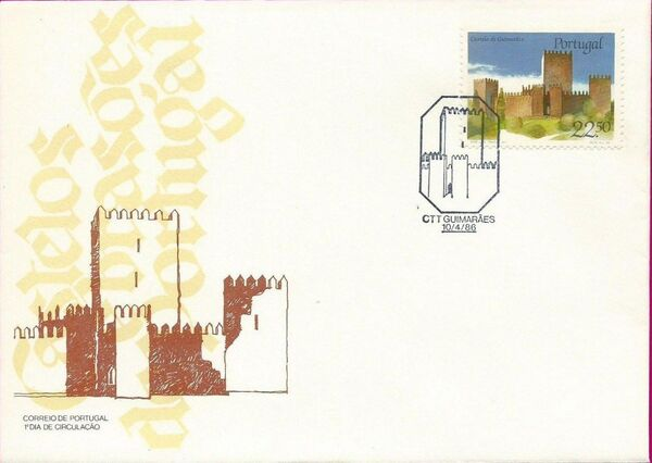 Portugal 1986 Castles and Arms (2nd Group) FDCa