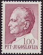 Yugoslavia 1967 75th Birthday of President Tito j