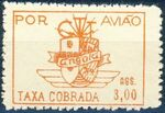 Angola 1947 Air Post Stamps d