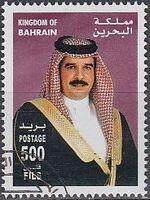 Bahrain 2002 King Hamad Ibn Isa al-Khalifa m