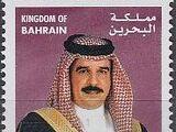 Bahrain 2002 King Hamad Ibn Isa al-Khalifa