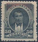 Ecuador 1895 President Vicente Rocafuerte (Official Stamps) f
