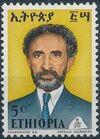 Ethiopia 1973 Emperor Haile Sellasie I a