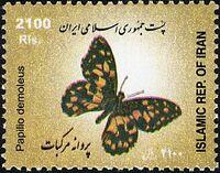 Iran 2005 Butterflies a
