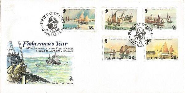 Isle of Man 1981 Fishermen's Year k