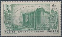 Kwangchowan 1939 150th Anniversary of the French Revolution a