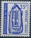 Mali 1961 Dogon Mask (Official Stamps) f