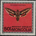 Mongolia 1974 Butterflies and Moths f