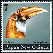 Papua New Guinea 1974 Birds heads a