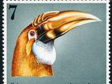 Papua New Guinea 1974 Birds heads