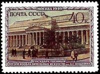 Soviet Union (USSR) 1950 Moscow Museums i