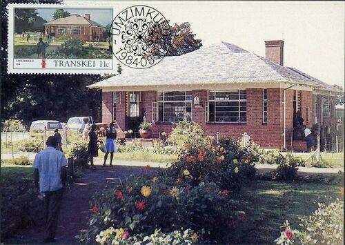 Transkei 1984 Post Offices MCa