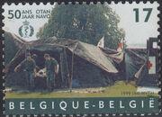 Belgium 1999 50th Anniversary of NATO d