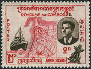 Cambodia 1960 Opening of the port of Sihanoukville a