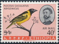 Ethiopia 1966 Ethiopian Birds (3rd Group) d