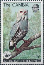 Gambia 1978 WWF - Abuko Nature Reserve b