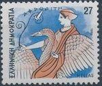 Greece 1986 Greek Gods c