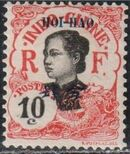 Hoi-Hao 1908 Indo-China Stamps of 1907 Surcharged HOI HAO and Chinese Characters e