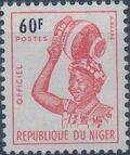 Niger 1962 Official Stamps h