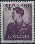 Romania 1942 King Michael I - Semi-Postal (2nd Group) f