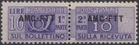Trieste-Zone A 1949 Parcel Post Stamps of Italy 1946-54 Overprint b