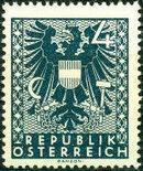 Austria 1945 Coat of Arms b