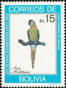 Bolivia 1981 Macaws g