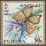 Fujeira 1967 Butterflies (Air Post Stamps) d