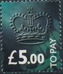 Great Britain 1994 Postage Due Stamps i
