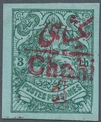 Iran 1910 Heraldic Lion c