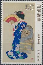 Japan 1980 Modern Japanese Art (7th Series) b