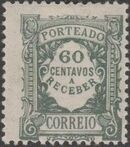 Portugal 1922 Postage Due Stamps (Unicolor) m